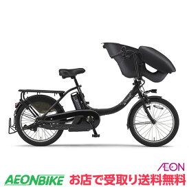 【お店受取り送料無料】 ヤマハ (YAMAHA) PAS キッス ミニ アン Kiss mini un 2019年モデル マットブラック2 20型 PA20KXL 電動自転車 電動アシスト自転車 子供乗せ