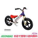 9/24 1:59までエントリーでポイント7倍!【お店受取り限定】 アイデス ディーバイク キックス ホンダ D-Bike KIX Honda トリコロール バランスバイク