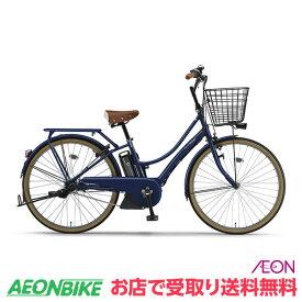 【お店受取り限定】ヤマハ (YAMAHA) 26インチ PAS アミ Ami 2019年モデル PA26A アースブルー 内装3段変速 26型 電動自転車 電動アシスト自転車