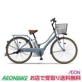 【お店受取り限定】ヤマハ (YAMAHA) 26インチ PAS アミ Ami 2019年モデル PA26A パウダーブルー 内装3段変速 26型 電動自転車 電動アシスト自転車