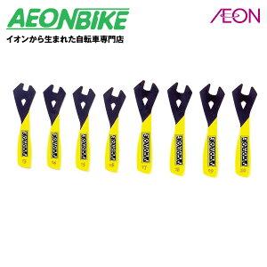 ペドロス (PEDROS) コーンレンチ (ハブスパナ) 15mm 102323【工具】【自転車】【店舗受取対象外】