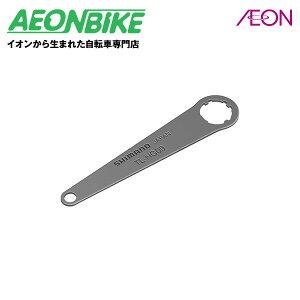 シマノ (SHIMANO) ロックリング締付け工具(TL-HG09) 【工具】【自転車】【店舗受取対象外】