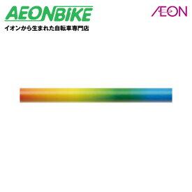 イオンバイク ブレーキ アウター ケーブル 1.8m CBB02914 レインボー φ5mm 1.8m【ワイヤー】【自転車】【店舗受取対象外】