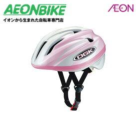 OGKカブト (OGK Kabuto) ジュニアヘルメット ジェイクレス2 PWピンク 54-56cm(小学生・低学年-中学年目安) 子供用ヘルメット 自転車 aeon160104