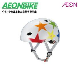 OGKカブト (OGK Kabuto) キッズヘルメット FR-KIDS FRキッズ スターホワイト 50-54cm(幼稚園年中-小学校低学年目安) 子供用ヘルメット aeon160104