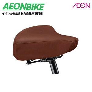 ブリヂストン (BRIDGESTONE) ビッケシリーズ用(子ども乗せ自転車) サドルカバー SDC-BIKA ブラウン A460900BR