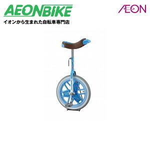 【送料無料】ブリヂストン スケアクロウA ライトブルー 16インチ (16型) 一輪車