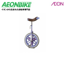 【送料無料】ブリヂストン スケアクロウA ラベンダー 18インチ (18型) 一輪車