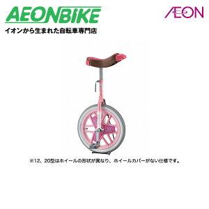 【送料無料】ブリヂストン スケアクロウA ピンク 20インチ (20型) 一輪車