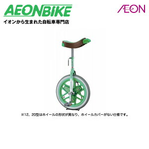 【送料無料】ブリヂストン スケアクロウA グリーン 20インチ (20型) 一輪車