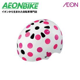 ブリヂストン (BRIDGESTONE) ビッケ キッズヘルメット CHBH4652 ドットピンク 46-52cm B371581WP1 ヘルメット