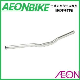 【イオンバイク】 ディビアント HBR14202 シルバー 580mm φ25.4mm【自転車】【店舗受取対象外】