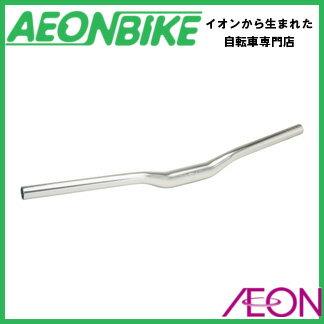 【イオンバイク】 ディビアント HBR14203 シルバー 620mm φ31.8mm【自転車】【店舗受取対象外】