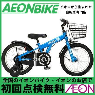 【お店受取対象商品】【JEEP ジープ】 キッズサイクル JE-18G ブルー 18型 変速なし【幼児用自転車(子供用自転車)】【幼児車】【イオン】【自転車】【組み立て対応】【18インチ】