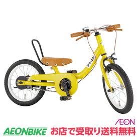 【お店受取り送料無料】 ピープル (People) ケッターサイクル 14 イオン限定カラー イエロー 変速なし 14型 子供用自転車