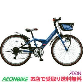 【お店受取り送料無料】 ブリヂストン (BRIDGESTONE) エクスプレスジュニア ブルー 外装6段変速 22型 EXJ26 子供用自転車