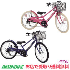 【お店受取り送料無料】 ピープル (People) いち・ろく自転車 クロスバイクスタイル 22インチ 外装6段変速 子供用自転車