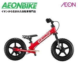 【お店受取り送料無料】 アイデス ディーバイク キックス AL D-Bike KIX レッド 12型 バランスバイク