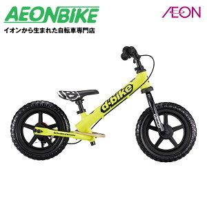 【お店受取り送料無料】 アイデス ディーバイク キックス AL D-Bike KIX ネオンイエロー 12型 バランスバイク