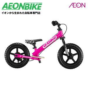 【お店受取り送料無料】 アイデス ディーバイク キックス AL D-Bike KIX ネオンピンク 12型 バランスバイク