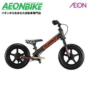 【お店受取り送料無料】 アイデス ディーバイク キックス AL D-Bike KIX ブラックレッド 12型 バランスバイク