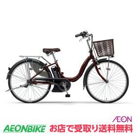 【お店受取り送料無料】 ヤマハ (YAMAHA) PAS チア Cheer 2020年モデル 9.3Ah カカオ 内装3段変速 26型 PA26CH 電動自転車