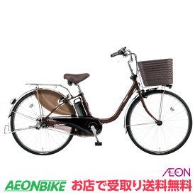 【お店受取り送料無料】 パナソニック (Panasonic) ビビ DX 2020年モデル チョコブラウン 内装3段変速 26型 BE-ELD636T 電動自転車