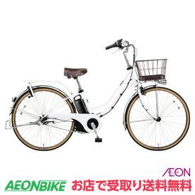 【お店受取り送料無料】 パナソニック (Panasonic) ティモ I 2020年モデル ホワイトパールクリア 内装3段変速 26型 BE-ELTA633F2 電動自転車
