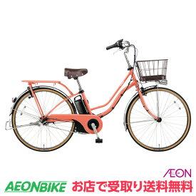 【お店受取り送料無料】 パナソニック (Panasonic) ティモ I 2020年モデル シアースカーレット 内装3段変速 26型 BE-ELTA633R 電動自転車