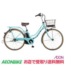 【お店受取り送料無料】 パナソニック (Panasonic) ティモ I 2020年モデル アクア 内装3段変速 26型 BE-ELTA633V2 電動自転車