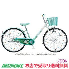 【お店受取り送料無料】 ブリヂストン (BRIDGESTONE) エコパル ミント 変速なし 20型 EPL00 子供用自転車