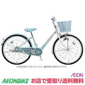 【お店受取り送料無料】 ブリヂストン (BRIDGESTONE) エコパル ブルー 変速なし 22型 EPL20 子供用自転車