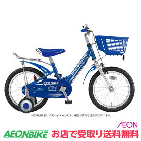 【お店受取り送料無料】 ブリヂストン (BRIDGESTONE) エコキッズスポーツ ブルー 変速なし 14型 EKS14 子供用自転車