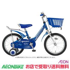 【お店受取り送料無料】 ブリヂストン (BRIDGESTONE) エコキッズスポーツ ブルー 変速なし 18型 EKS18 子供用自転車
