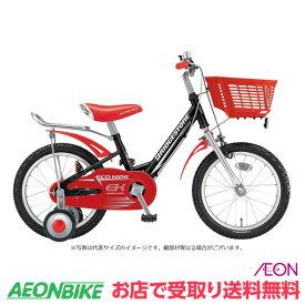 【お店受取り送料無料】 ブリヂストン (BRIDGESTONE) エコキッズスポーツ ブラック&レッド 変速なし 18型 EKS18 子供用自転車