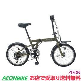 8/9 1:59までエントリーでポイント最大14倍!【お店受取り送料無料】 ジープ (JEEP) JE-206G OLIVE 外装6段変速 20x1.75 折りたたみ自転車