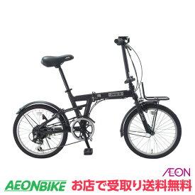 7/4 20:00からエントリーでポイント最大14倍!【お店受取り送料無料】 ジープ (JEEP) JE-206G BLACK 外装6段変速 20x1.75 折りたたみ自転車