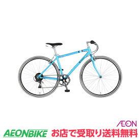 【お店受取り送料無料】 ルノー (RENAULT) AL-CRB 7006-LIGHT ブルー 外装6段変速 700C クロスバイク
