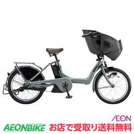 【お店で受取り限定】 ブリヂストン (BRIDGESTONE) ビッケポーラー e bikke POLAR e 2020年モデル(継続モデル) 15.4Ah M.Xソフトカーキ 20型 内装3段変速 BP0C40 電動自転車