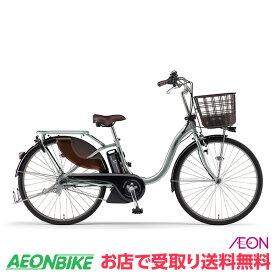 【お店受取り送料無料】 ヤマハ (YAMAHA) PAS ウィズ With 2020年モデル 12.3Ah ピュアシルバー 内装3段変速 26型 PA26W 電動自転車