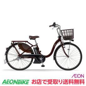 【お店受取り送料無料】 ヤマハ (YAMAHA) PAS ウィズ With 2020年モデル 12.3Ah カカオ 内装3段変速 26型 PA26W 電動自転車