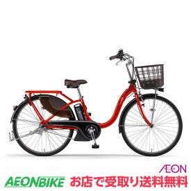【お店受取り送料無料】 ヤマハ (YAMAHA) PAS ウィズ With 2020年モデル 12.3Ah ビビッドレッド 内装3段変速 26型 PA26W 電動自転車