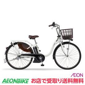 【お店受取り送料無料】 ヤマハ (YAMAHA) PAS ウィズ With 2020年モデル 12.3Ah ピュアパールホワイト 内装3段変速 26型 PA26W 電動自転車