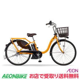 【お店受取り送料無料】 ヤマハ (YAMAHA) PAS ウィズ With 2020年モデル 12.3Ah マリーゴールド 内装3段変速 26型 PA26W 電動自転車