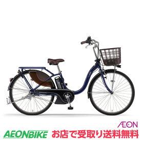 【お店受取り送料無料】 ヤマハ (YAMAHA) PAS ウィズ With 2020年モデル 12.3Ah ノーブルネイビー 内装3段変速 24型 PA24W 電動自転車