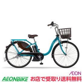 【お店受取り送料無料】 ヤマハ (YAMAHA) PAS ウィズ With 2020年モデル 12.3Ah アクアシアン 内装3段変速 24型 PA24W 電動自転車