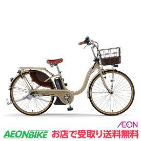 【お店受取り送料無料】 ヤマハ (YAMAHA) PAS ウィズ デラックス With DX 2020年モデル 12.3Ah マットカフェベージュ 内装3段変速 26型 PA26WDX 電動自転車