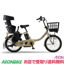 【お店受取り送料無料】 ヤマハ (YAMAHA) PAS バビーアン SP Babby un SP 2020年モデル 15.4Ah マットカフェベージュ 内装3段変速 20型 PA20BSPR 電動自転車