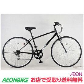 【お店受取り送料無料】フィットフィットA ブラック 外装6段変速 27型 クロスバイク