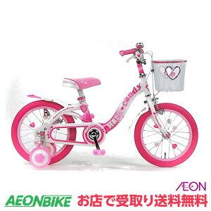 【お店受取り送料無料】 16インチ ハードキャンディキッズ ピンク 16型 変速なし